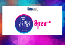 image-TheSmallBigIdea to drive regional engagement with TSBI Bharat Mediabrief