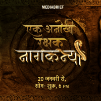 Dangal TV to premiere unique supernatural thriller 'Ek Anokhi Rakshak - Naagkanya' from 20th Jan 2020