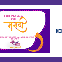 Magic 106.4 FM brings Marathi content to aamchi Mumbai
