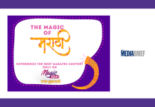 image-Magic 106.4 FM brings Marathi content to aamchi Mumbai Mediabrief