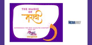 image-Magic 106.4 FM brings Marathi content to aamchi Mumbai Mediabrief