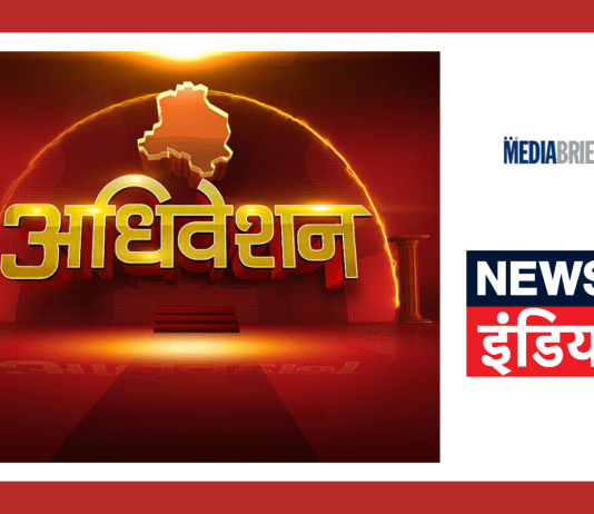 image-News18 India announces News18 India Adhiveshan – the biggest forum on Delhi Elections Mediabrief