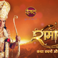 Dangal TV to air 1-hour episodes of Ramayan