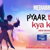 Pyaar Tune Kya Kiya returns with season 11 on Zing - October 24