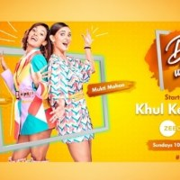 Zee Café brings new show 'Dance With Me' featuring Shakti and Mukti Mohan