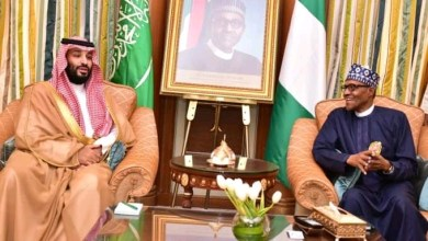 Photo of Nigeria partners Saudi Arabia to revive nation's refineries