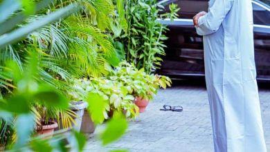 Photo of House of Rep Speaker, Gbajabiamila, Leads Eid Prayer