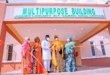 Photo of Humanitarian Minister Commissions Project in Ekiti