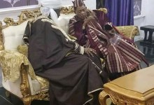 Photo of Just In: Emir of Kano, Ado Bayero, visits Alaafin of Oyo