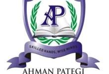 Photo of Ahman Pategi University Gets Pioneer Vice Chancellor