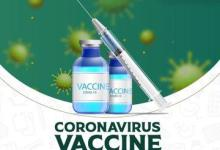 Photo of How to register for COVID-19 Vaccination in Nigeria