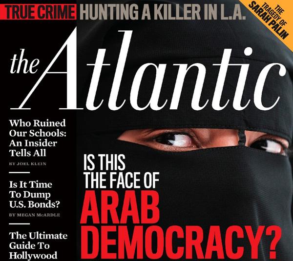 theatlantic-mediacademie.org