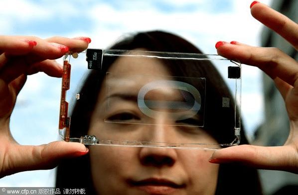 La transparence mobile ©Polytron