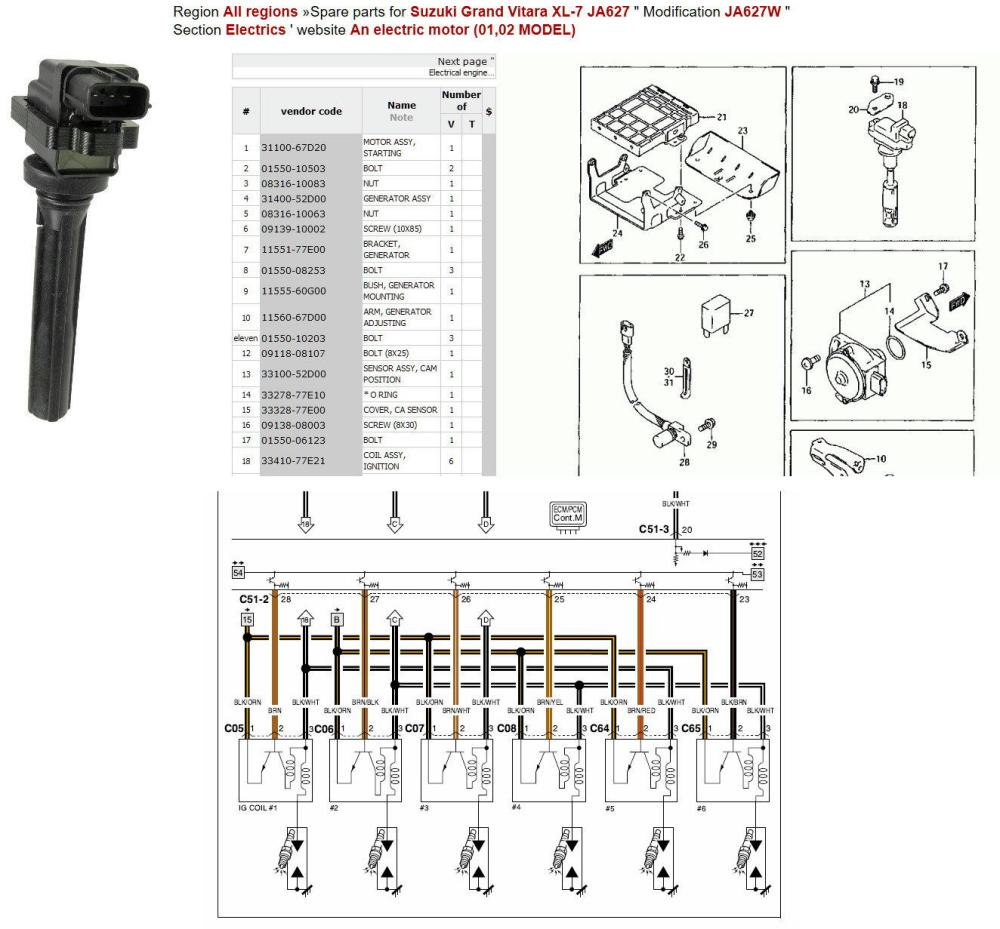 medium resolution of 2007 suzuki xl7 ignition wiring diagram html imageresizertool com 2007 chevrolet uplander transmission 2007 chevrolet uplander transmission