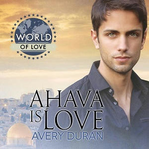 Avery Duran - Ahava is Love Square