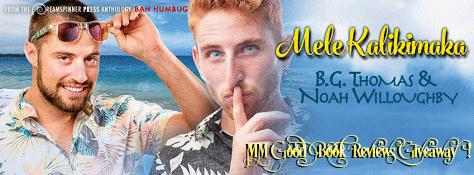 B.G. Thomas & Noah Willoughby - Mele Kalikimaka Banner gif
