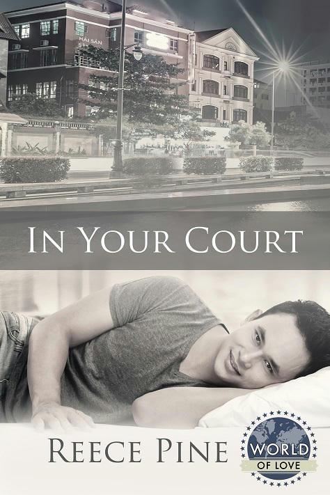 Reece Pine - In Your Court Cover