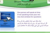 """Webinar on """"Attribution in News reports"""" 11-05-2015"""