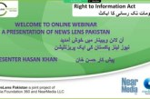 "Webinar on ""Using right to information law to access public sector information"" 29-05-2015"