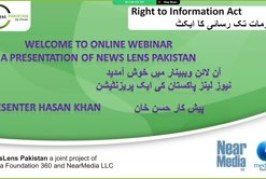 """Webinar on """"Using right to information law to access public sector information"""" 29-05-2015"""