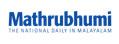 mathrubhumi-logo
