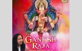 Kailash Kher Ganesh Raja