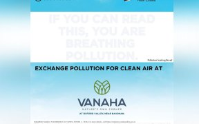 'Breath-taking VANAHA'