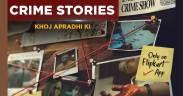 Flipkart Video launches interactive fiction series - Crime Stories