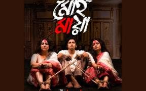 Swastika and Ananya starrer Mohomaya 's teaser is out