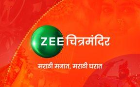 ZEE launches Marathi movie channel - Zee Chitramandir for Free