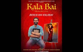 Kalabai From Byculla is a Assorted Motion Pictures venture