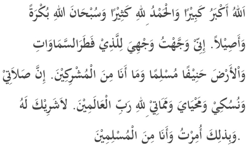 Bacaan Doa Iftitah dan artinya