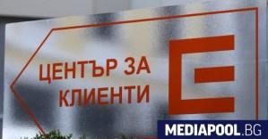 Eurohold най-накрая може да поеме бизнеса на ЧЕЗ