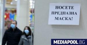 Министерството на здравеопазването подготвя по -строги мерки срещу Covid от началото на следващата седмица