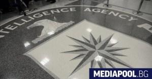 ЦРУ: Иранските специални части планираха терористична атака в България