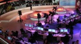 Plateau Al-Jazeera
