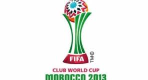 Coupe du monde des clubs maroc