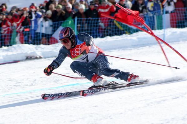 Ski-Alkin