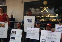 Wartawan Indonesia Kecam Pembunuhan Jamal Khashoggi
