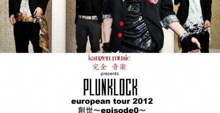 PLUNKLOCK live @ ATELIERUL DE PRODUCTIE
