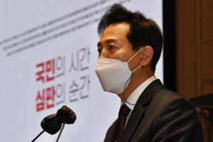 """오세훈 캠프""""김어준 뉴스 팩토리 바이어스, 나타나지 않는다"""""""