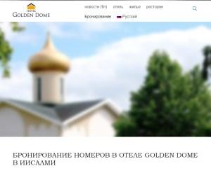 Hotel Golden Domen sivut toimivat venäjäksi ja viidellä muullakin kielellä.