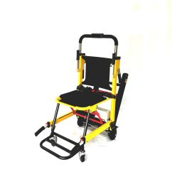 Ems Stair Chair How To Clean Cushions Ambulance Stretchers Evacuation Chairs Cheap Price With