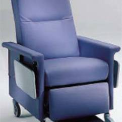Medical Recliner Chairs Bar Height Outdoor Table And