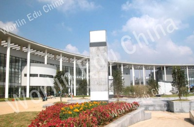anhui_university_pic_2