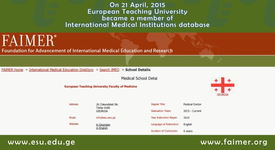 Faimer Listing of European University
