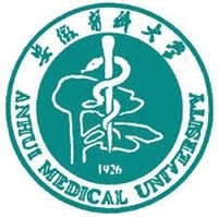 Anhui Medical University fees and details for 2018 session