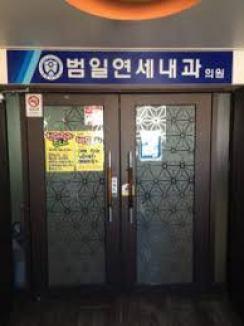 韓国・釜山透析
