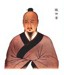 Zhang Zhong Jing