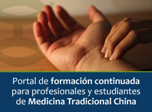 MedicinaChinaNatural.com - Meridians PRO MTC - Portal de Medicina Tradicional China para profesionales y estudiantes